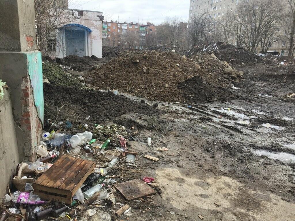 """В Таганрог съехались """"большие начальники"""", фото-1"""