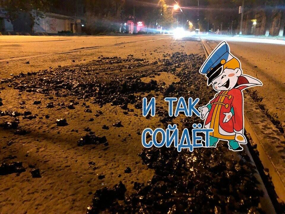 В Таганроге кое-как залатали дорогу, фото-1