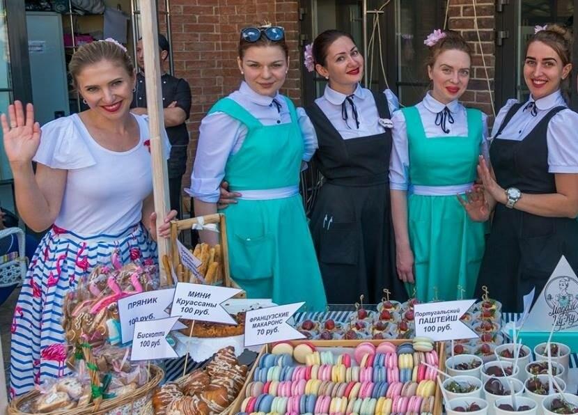 В Таганроге прошла европейская ярмарка, фото-1