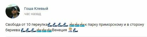 В Таганроге снова возникли проблемы с водоснабжением одной из улиц, фото-1