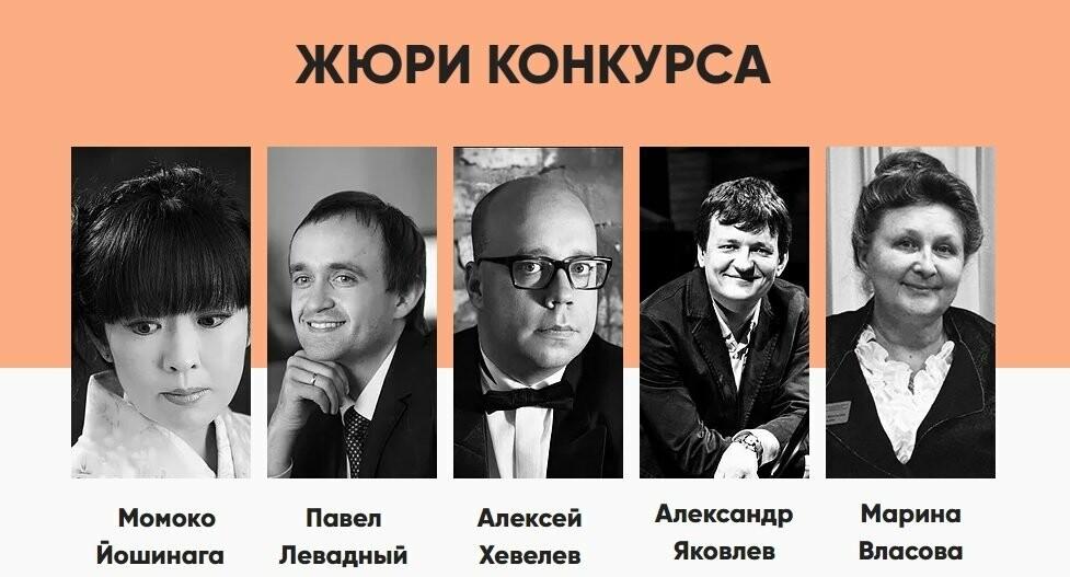 В Таганроге весной состоится первый международный конкурс «Don Grand Piano», фото-1