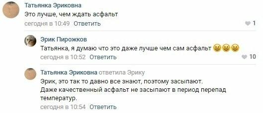 В Таганроге отремонтировали дорожную яму с помощью кирпича, фото-2