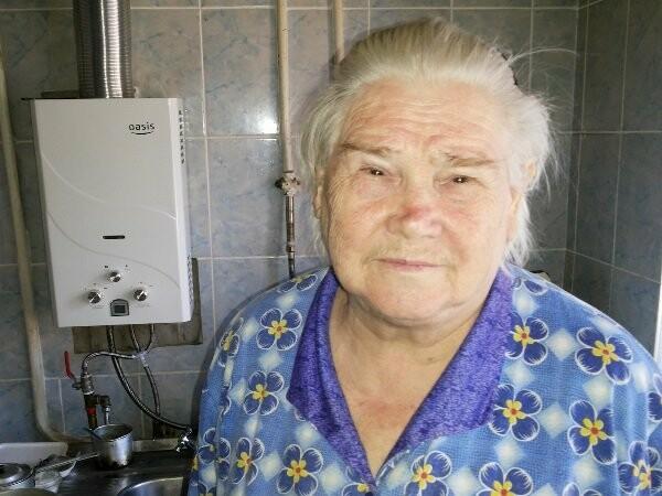 Родственники разыскивают пропавшую таганроженку, фото-1