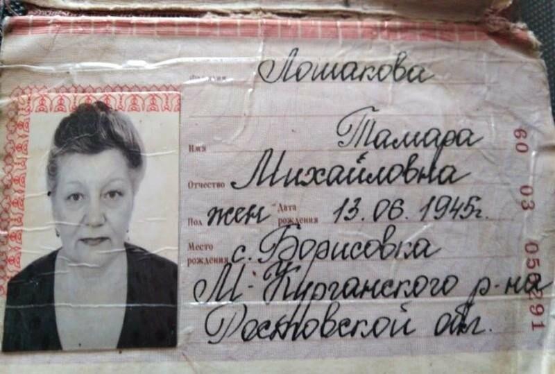 В Таганроге пропала пожилая женщина, фото-1