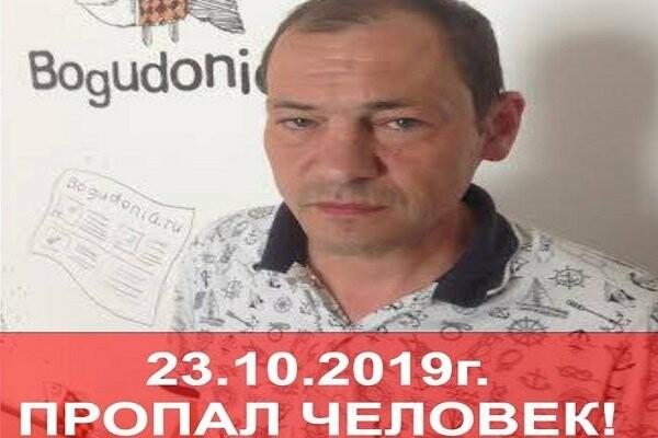 Пропал таганрогский блогер Олег Рудиков, фото-1