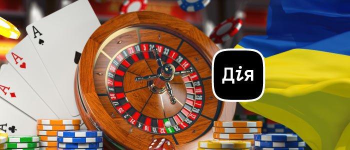 Развитие гемблинга в Украине: регистрация в онлайн казино через приложение Дія, фото-1